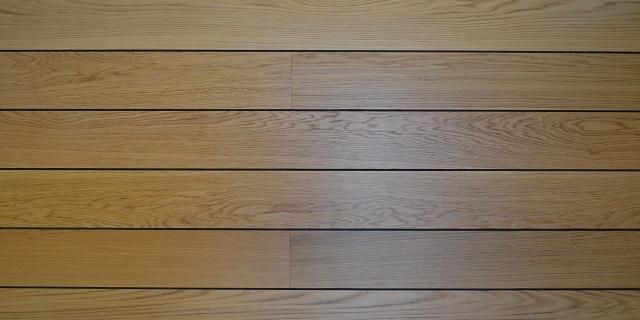 Cezanne Oak Prime Marina Plank Lacquered 14/3x145x1820